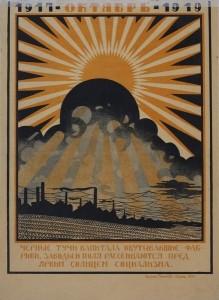 bolshevik sun